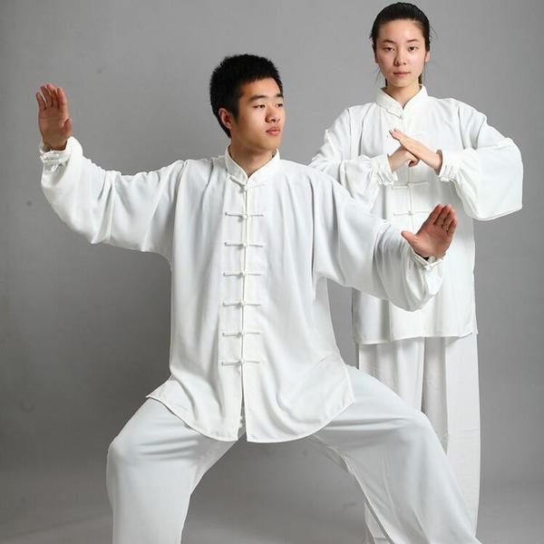 FREE SHIPPING, Traditional Chinese Clothing 14 Color  Long Sleeved Wushu TaiChi KungFu Uniform Suit Uniforms Tai Chi Exercise Clothing
