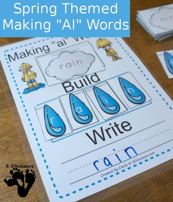"Free Rain Themed Word Building with ""AI"" Words - fun way to work on building the different types ai of words with a rain theme - 3Dinosaurs.com"