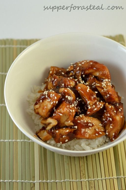 Crockpot Teriyaki Chicken. I had a different recipe pinned for some time, but this one is by far the better version. It was SO yummy! I will definitely be adding it to my permanent recipe book.