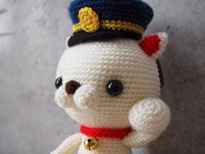 Amigurumi Dog Tail : 17 Best images about Crochet cuties on Pinterest Free ...