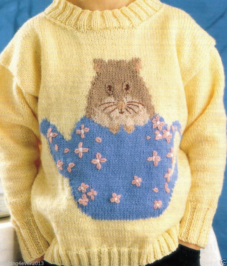 "EASTER ALICE IN WONDERLAND ""DORMOUSE"" JUMPER 3-10 YEARS 8PLY KNITTING PATTERN"