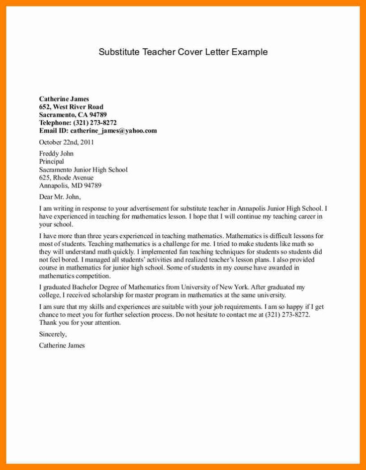 Rules in Writing Cover Letter Example Teacher   Cover ...