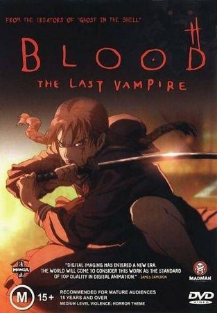 Blood The Last Vampire screenshot