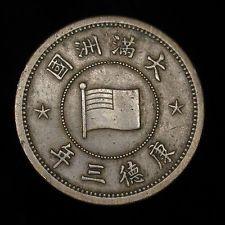 1936 KT 3 China Japanese Puppet States Manchukuo Fen Y# 6  scarce