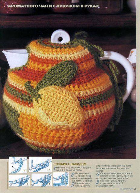 a tea cosy