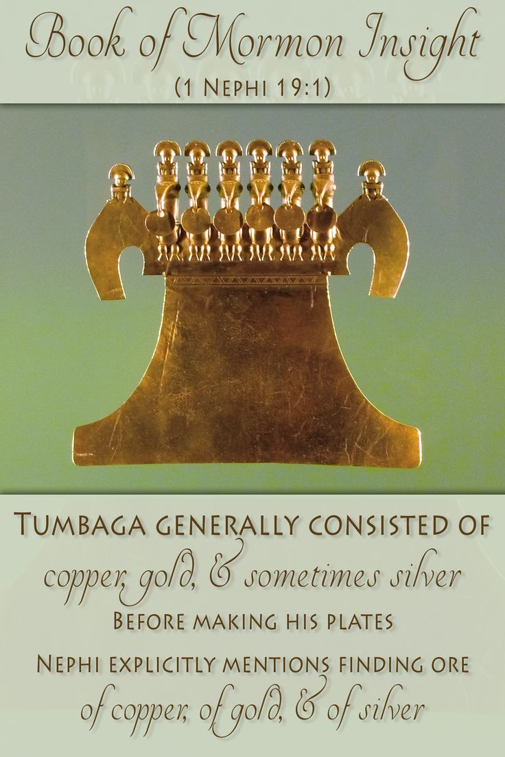 Learn how Tumbaga matches the descriptions of those who saw and held the Book of…