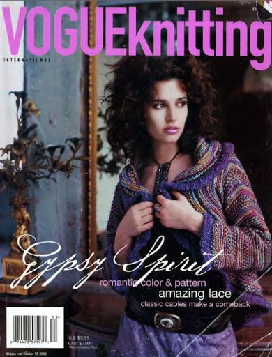 Vogue Knitting Magazines - kathy - Picasa Web Albums