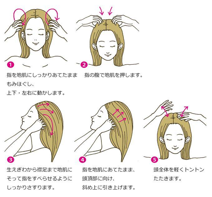 頭皮がこっているだけで老け顔になったり、頭痛が起きやすくなるってしっていましたか?毎日定期的な頭皮マッサージをして柔らかい皮膚に戻していきましょう◎
