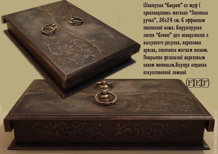 5394619795--dlya-doma-interera-shkatulka-sekret-imperatritsy-n9952.jpg (1024×724)