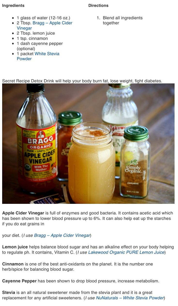 Apple Cider Vinegar With Mother Recipe For Weight Loss Good Tips Here