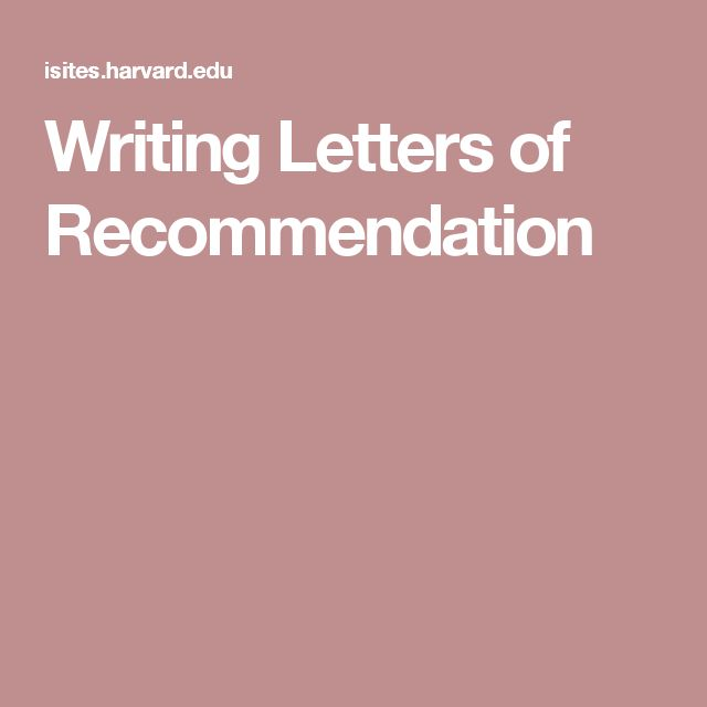 25  best ideas about writing letter of recommendation on
