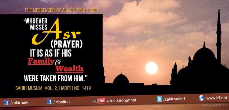 Asr prayer.