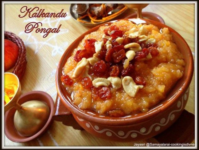 Lentil and rice sweet porridge made with Red sugar candy (segappu kalkandu / kempu kallu sakkre pongal).  This sugar candy is known for its healthy benefits