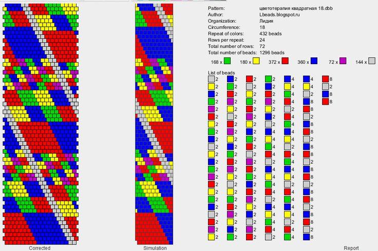 Lbeads: цветотерапия квадратная 18