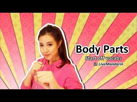Body Parts in Mandarin / Chinese ~from Head to Foot! | LiveMandarin - Learn Chinese Learn Mandarin Online|Mandarin Chinese Video Audio Lessons
