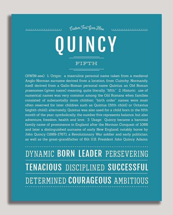 Quincy (male) | Classic Name Print