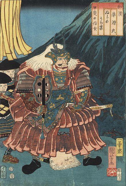 Artist: Utagawa Kuniyoshi 'Takeda Shingen at the Foot of Mt. Asama' 1855