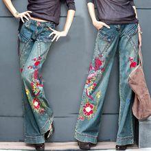 Jeans gambe lunghe shopping online, il mondo più grande jeans gambe lunghe negozi al dettaglio piattaforma guida su AliExpress.com