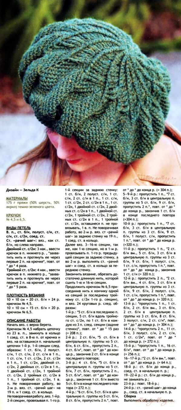 82 best tejidos images on Pinterest | Knits, Knitting patterns and ...
