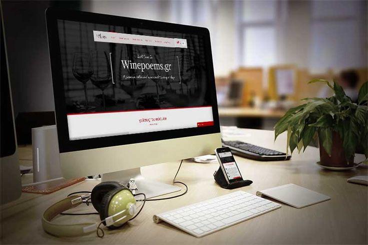 Winepoems.gr – Σχεδιασμός και κατασκευή ηλεκτρονικού καταστήματος
