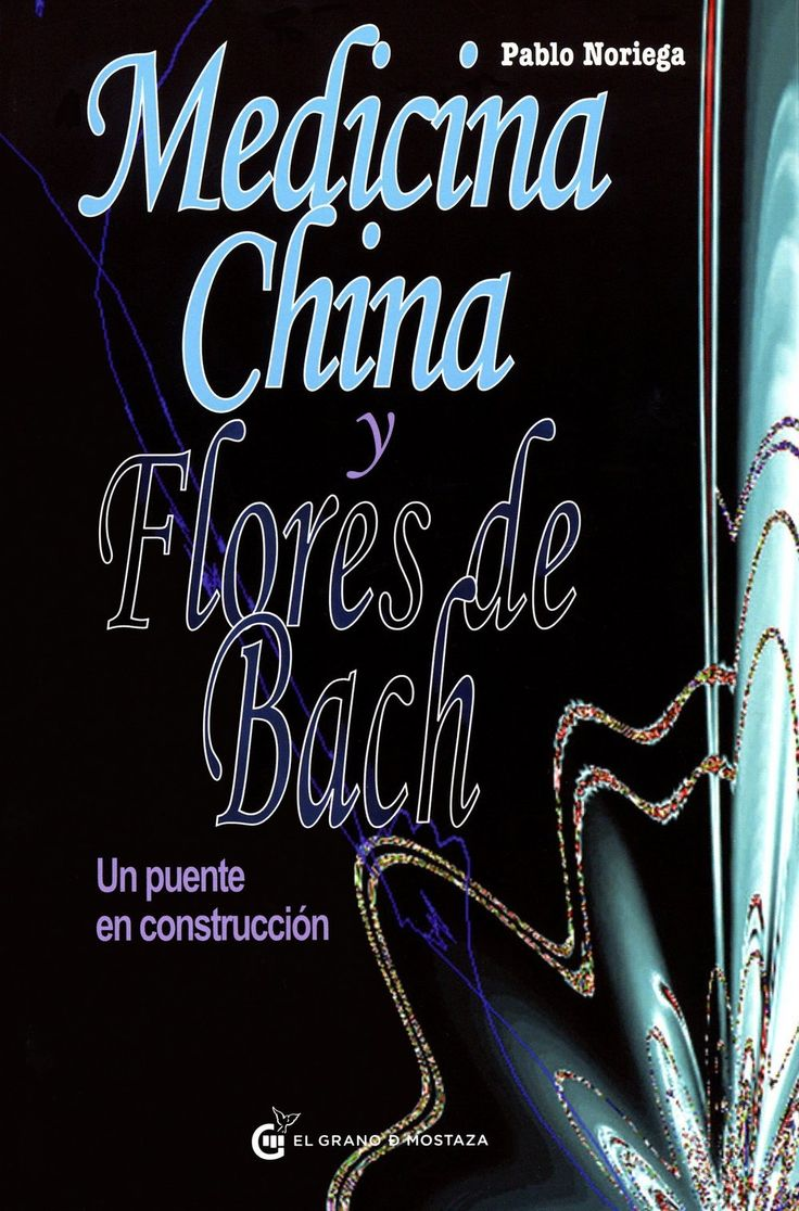Novedosa combinación de la terapia de las Flores de Bach con la medicina tradicional china, llevada a cabo por un experto en ambas materias