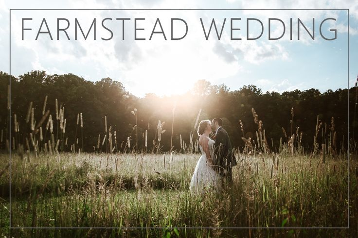 A summer wedding at an old farmstead with rustic details and an outdoor ceremony in Akron, Ohio. Photos by We Choose The Moon Photography  #rusticwedding #rustic