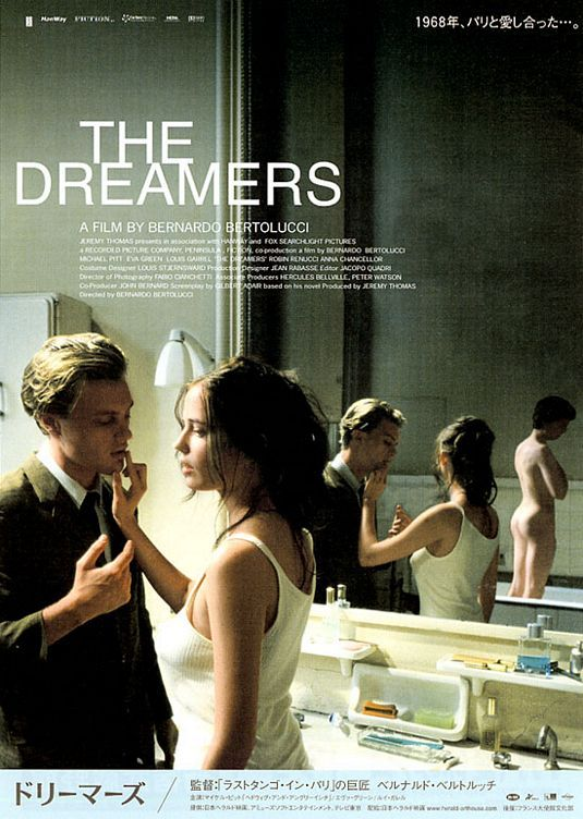 The Dreamers , starring Michael Pitt, Louis Garrel, Eva Green, Anna Chancellor. A young American studying in Paris in 1968 strikes up a friendship with a French brother and sister. Set against the background of the '68 Paris student riots. #Drama #Romance