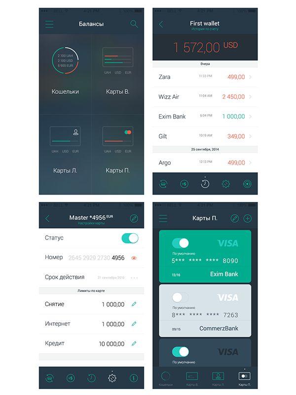 Payment service mobile app on App Design Served