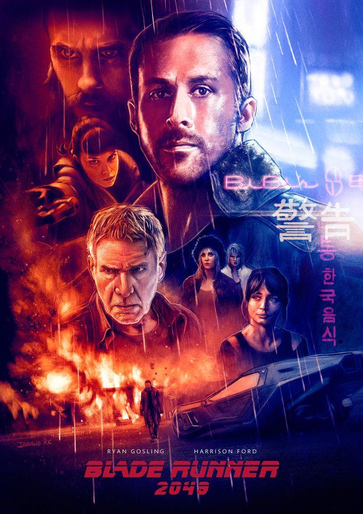 Blade Runner 2049 Updated Blade Runner 2049 Blade Runner Poster Art