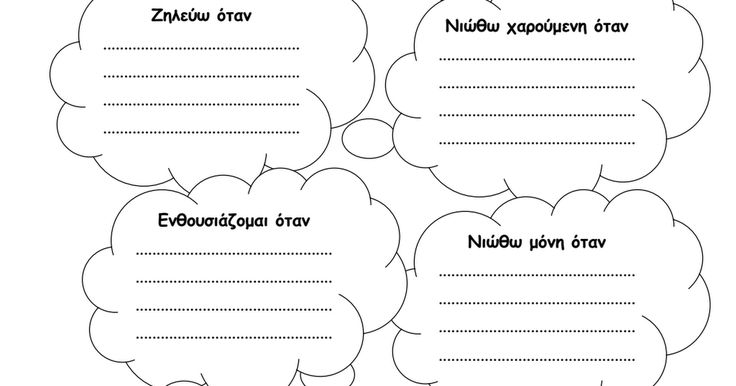 Niotho otan.pdf