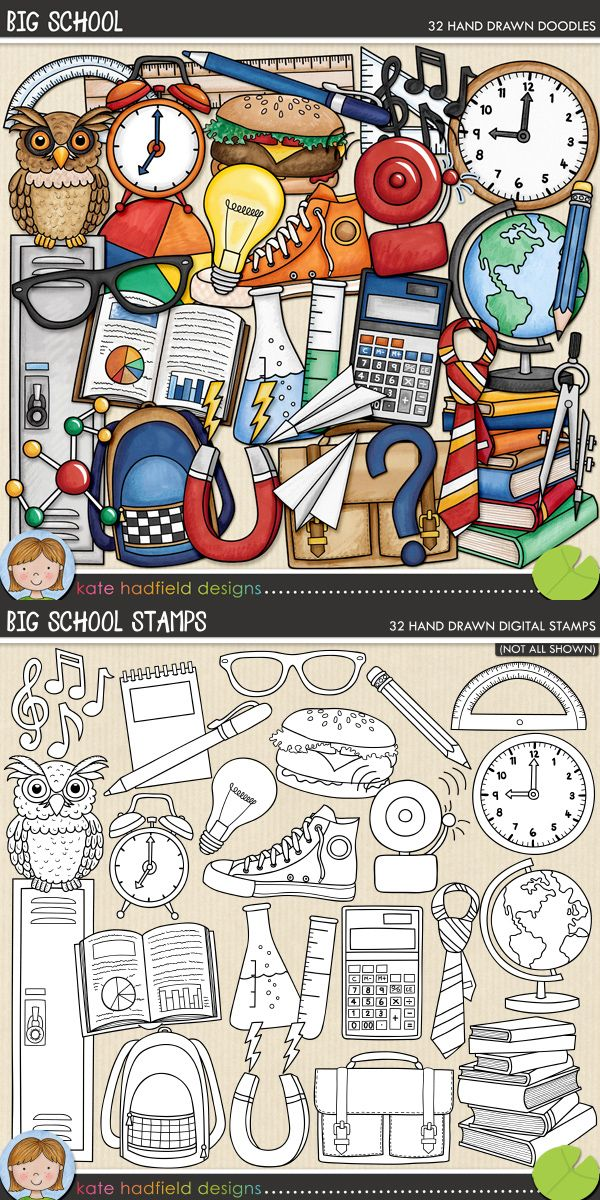School digital scrapbooking elements | Cute high school clip art | Hand-drawn doodles for digital scrapbooking, crafting and teaching resources from Kate Hadfield Designs! Click through to see projects created using these illustrations!