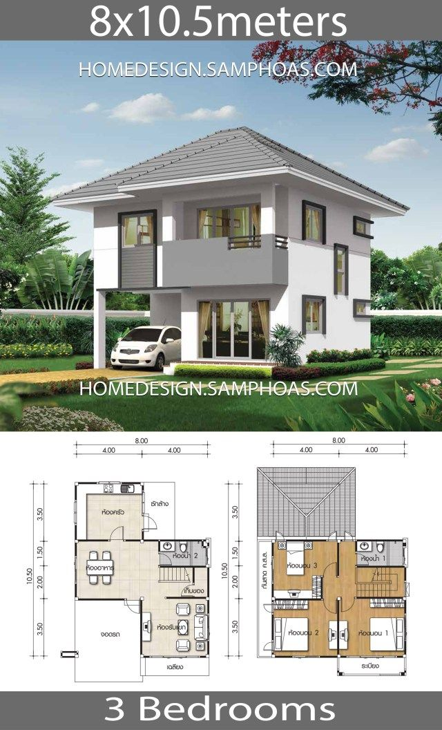 House Design Plans 8x10 5m With 3 Bedrooms Home Ideassearch Affordable House Plans House Plan Gallery House Architecture Design
