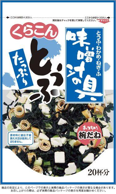 商品案内:ひじき・わかめ:味噌汁の具 とうふたっぷり 40g | 株式会社くらこん