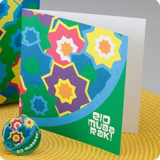 Starburst Eid #Cards - SilverEnvelope.com: Islamic Party & Stationery | #eid