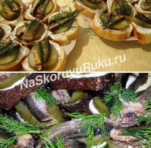 naskoruyuruku.ru goryachie-buterbrody-so-shprotami-i-solenymi-ogurcami-na-skoruyu-ruku.html