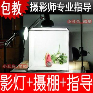 Фотографии свет фото Ювелирных Изделий ювелирных изделий нефрита свет бокс-сет небольшой портативный фотографии освещения 40 см CP