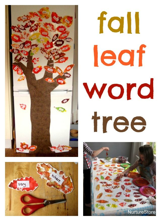 Love this fall leaf word tree - great ideas for learning sight words
