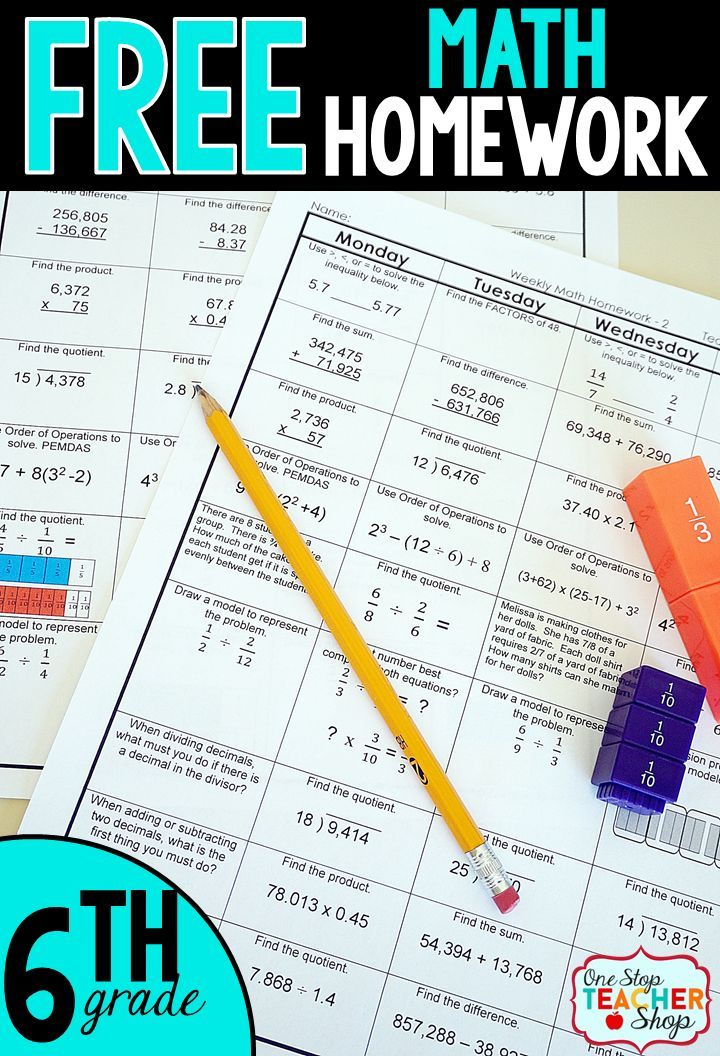 6th Grade Math Review& Quizzes 6th Grade Math Homework
