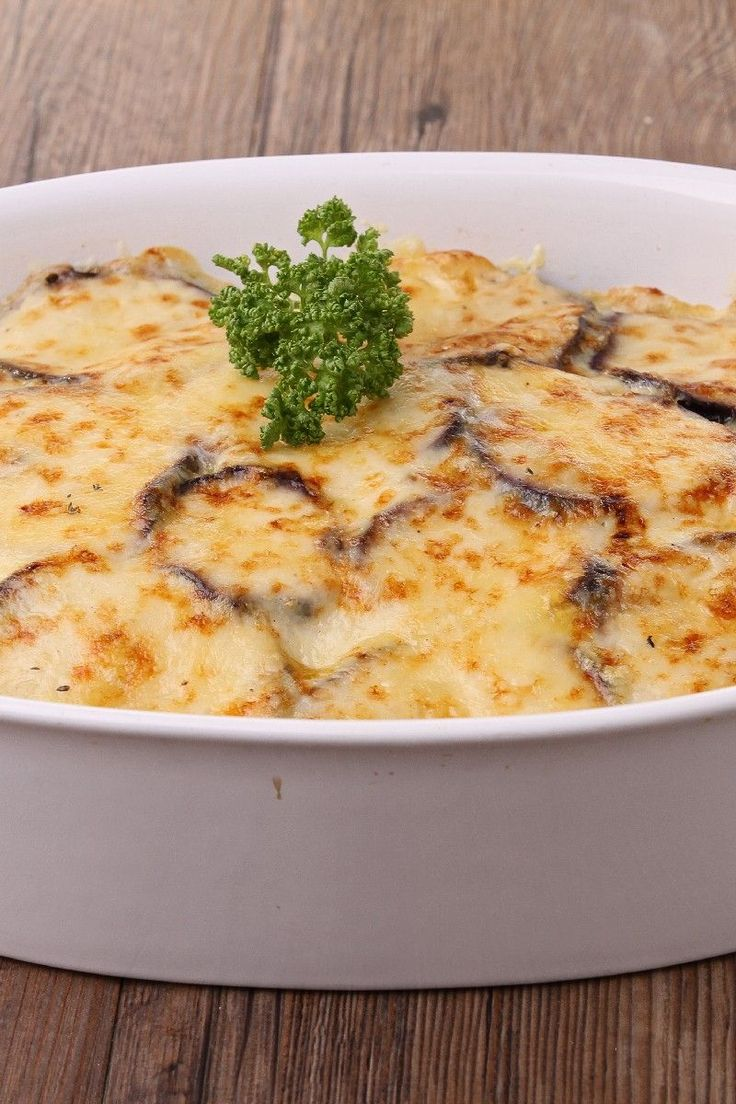 Eggplant Gratin--eggplant slices fried and layered with ricotta, egg, parmesan; sounds delish!