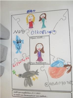 ...Το Νηπιαγωγείο μ αρέσει πιο πολύ.: Παζλ με τα δικαιώματα του παιδιού