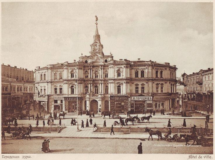Town Council, 1888