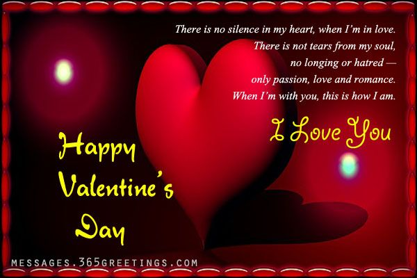 Boyfriend Quotes For Valentines Day: Valentines Day Messages For Boyfriend And Husband