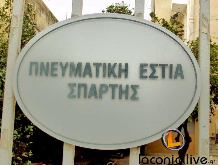 Οι Μυκηναίοι και ο θάνατος: Ομιλία για την ανασκαφή στον Άγιο Βασίλειο Ξηροκαμπίου