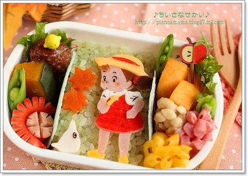 """""""Mei and small totoro bento""""-- so sweet! Use your favourite scene for inspiration"""