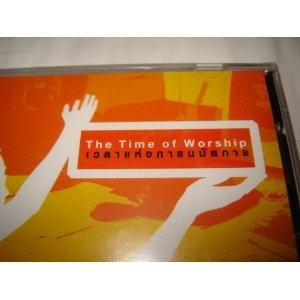 Christian Praise and Worship song is Thai / Modern Praise and Worship 14 individual songs from Thailand   $14.99