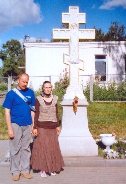 Крест у начала святой Канавки Серафимо – Дивеевской обители