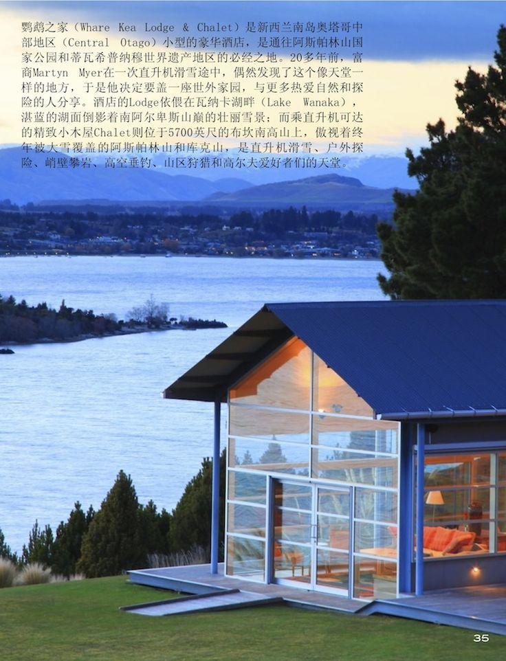Glass house by the lake - Whare Kea Lodge & Chalet.