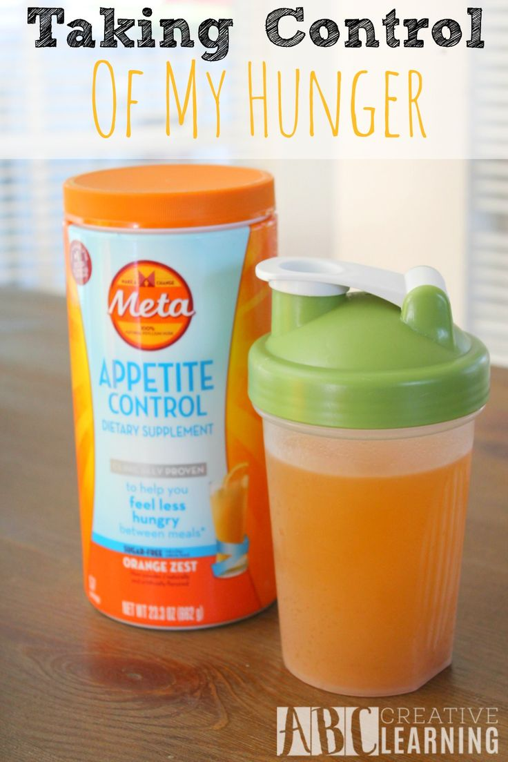I'm so excited to be an Ambassador for Meta Appetite Control, which is a big help in Taking Control Of My Hunger this summer! - abccreativelearning.com - #MetaAppetiteControl #IC #ad