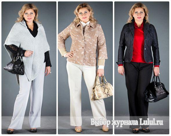 повседневная одежда для женщин после 50 лет