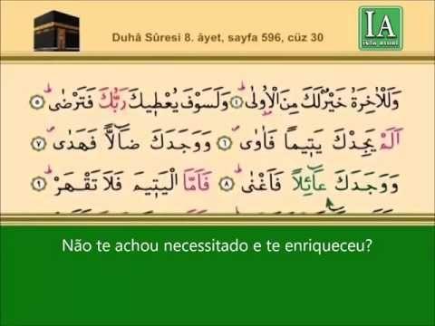 Alcorão Sagrado Sura Ad Dhuha Legendado em Português - YouTube